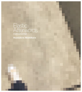 Elastic Afterwords(Instrumental)