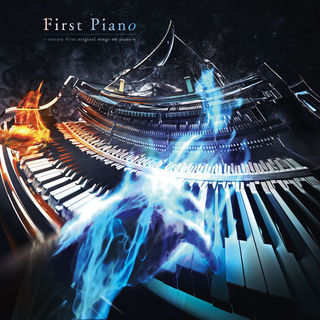 First Piano